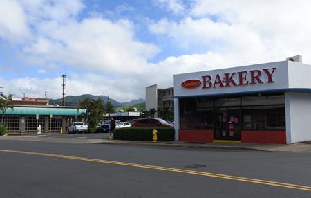 0823 nandings bakery outside