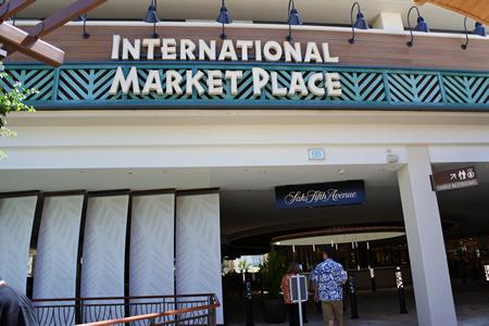 0826 international market place sign new