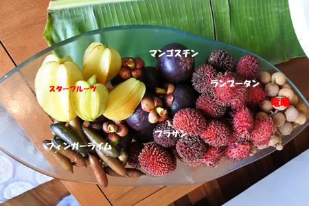 0830fruit from big island