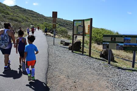 0905 makapuu tozando entrance