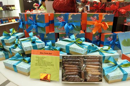 0124 big island candies blue poem box 1925