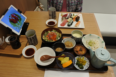 0209 KAISEN HITSUMABUSHI MIDORI