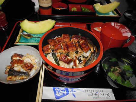 0209 shimagon hitsumabushi